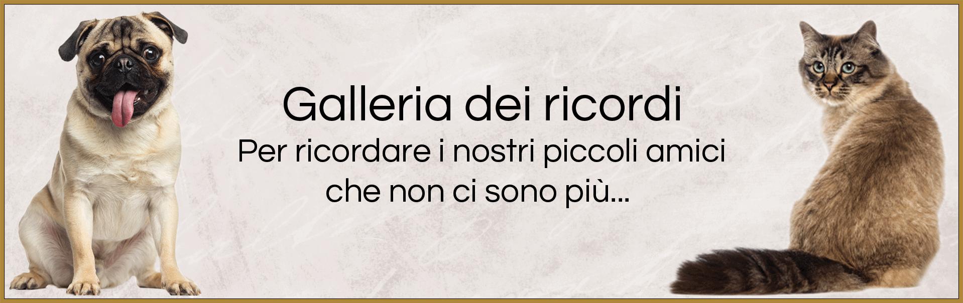Galleria dei Ricordi